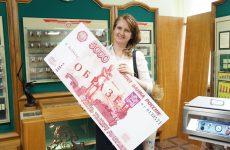 Экскурсия в музей денег