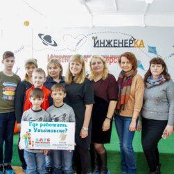 """Экскурсия в ЦМИТ """"Инженерная мастерская"""""""