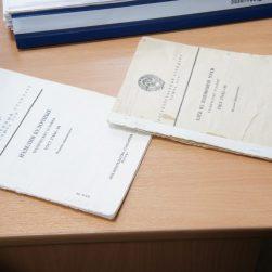 Ульяновский центр стандартизации и метрологии