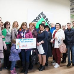 Проекту «Где работать в Ульяновске?!» полгода