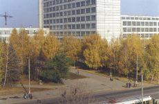 АО «Ульяновский механический завод»